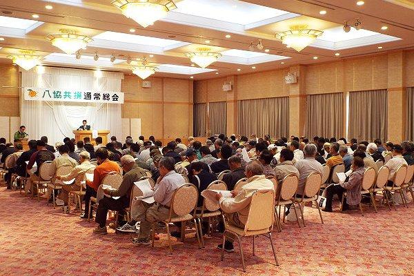 平成30年度通常総会開催
